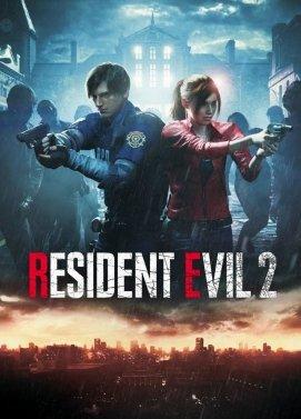 Resident Evil 2 Biohazard RE:2 Cena prodaja Srbija