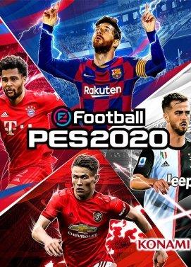 PES 2020 Steam Srbija