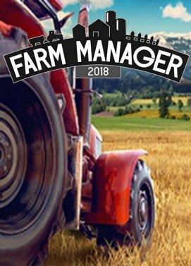 Farm Manager 2018 Cena Srbija