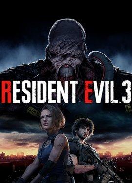Resident Evil 3 Cena Srbija Prodaja Jeftino